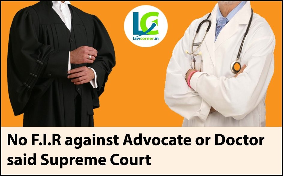 No Direct FIR against a advocate or doctor