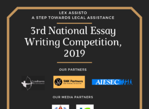3rd National Essay Writing Competition