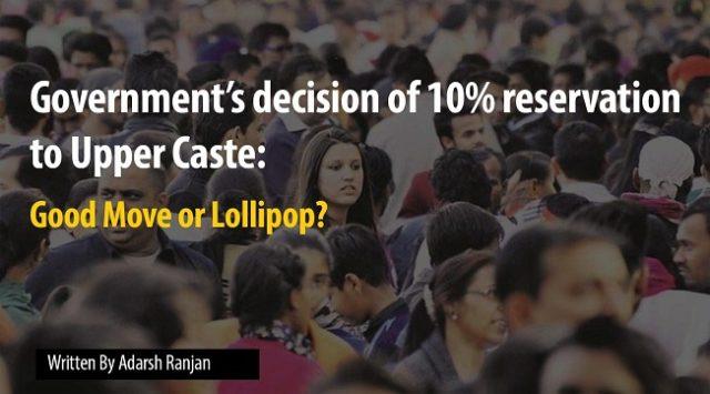 reservation for upper caste