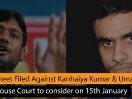 JNU Sedition Case