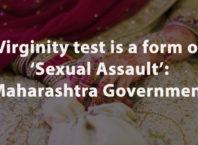 Virginity Test